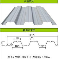 YX76-305-915压型钢板楼承板
