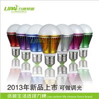 LED灯泡红光绿光蓝光紫光粉红光黄光批发