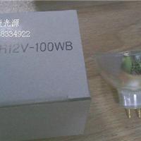 供应USHIOJCR12V-100WB日本进口灯泡