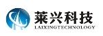 武汉莱兴科技有限公司
