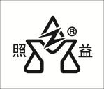 上海照益电器有限公司温州经济技术开发区分公司