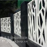 供应冲孔铝板幕墙板 菱形孔铝挂板