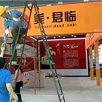 供应广州桁架搭建桁架出租会场背景搭建