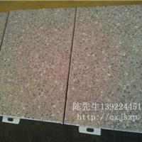 供应金属铝合金幕墙板材料,铝单板幕墙