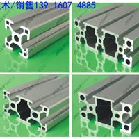 3030-3030A-3030G铝型材-国家质量标准生产