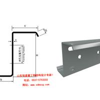 供应钢结构|山东钢结构|济宁铭盛加工|Z型钢