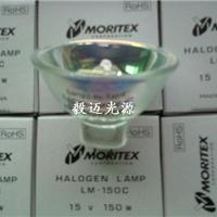 供应MORITEX茉丽特MCR-150C紫外线光纤灯泡