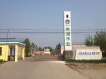 尚源木业有限公司