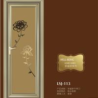 铝合金门窗|平开门|门窗铝型材|铝材加工