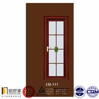 铝合金门窗定制|铝合金门窗型材|门窗铝材