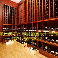郑州酒窖空调 恒温恒湿空调 红酒酒窖空调