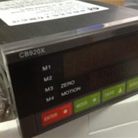供应CB920搅拌站机械控制器