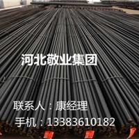河北敬业集团敬业钢铁螺纹钢直供石家庄市场