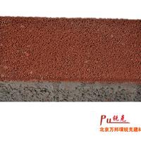 供烧结砖透水砖渗水砖广场砖面包砖舒布洛克