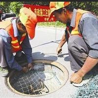 石家庄张掖商贸有限公司