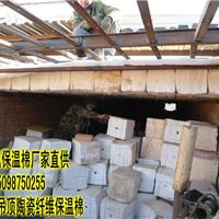 浙江陶瓷纤维吊顶模块 陶瓷纤维吊模块厂家