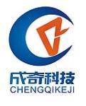 天津成奇科技发展有限公司