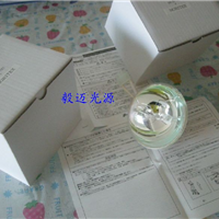 供应SUMITA住田LS-MH-250-7500金属卤素灯