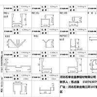 供应卫生间隔断,固定隔断,高隔间铝材