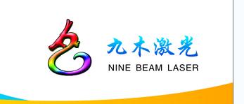 宁波江北九木激光设备有限公司