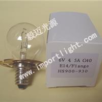 供应瑞士HAAG-STREIT HS900-930裂隙灯灯泡