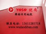 北京优尚科技公司