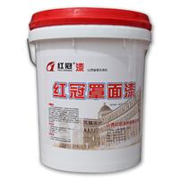 山西乳胶漆诚招代理红冠罩面漆生产厂家