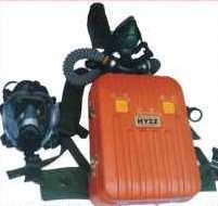 供应HYZ隔绝式正压氧气呼吸器生产厂家