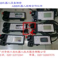 广州子锐工业机器人技术服务有限公司