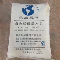 供应42.5级白水泥