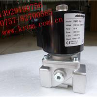 供应VMR2,VMR3电磁阀