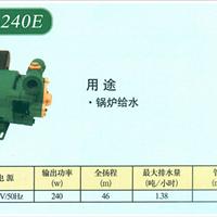 ��Ӧ���������PWN-240E