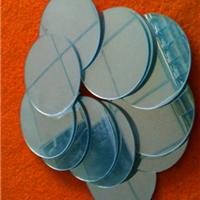 亚克力圆形镜片 异形镜片 亚加力镜子 PMMA
