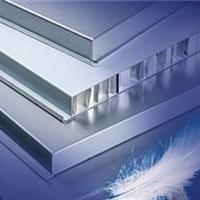 供应铝合金复合蜂窝板 隔音铝蜂窝板