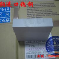 供应EH10钨钢带角度长条钨钢圆棒、板材毛坯