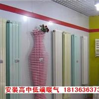 徐州万通水暖工程有限公司