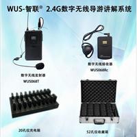 深圳智联系统技术有限公司