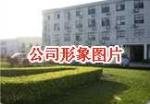 青岛中电防雷科技有限公司