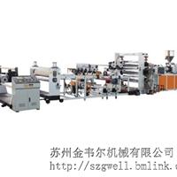 金韦尔厂家PVC自由发泡板材生产线
