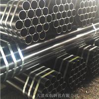 直缝焊管 (ERW) 国标 美标 日标 欧标