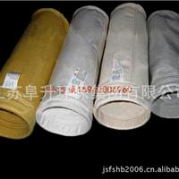 混防P84除尘过滤袋 除尘过滤袋 高温过滤袋