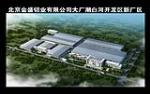 北京金盛铝业有限公司