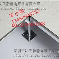 【沈飞】台州沈飞全钢有边防静电地板的价格