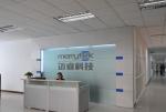 深圳迈智能科技有限公司