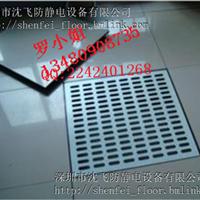 【益阳沈飞】沈飞陶瓷防静电架空活动地板@