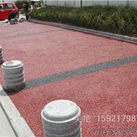 供应烟台彩色透水地坪-彩色混凝土-透水路面