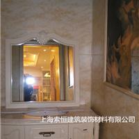 供应卫生间防水集成墙面 铝合金节能保温板