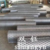 钢板网_包头碳钢钢板网_双钰钢板网价格实惠