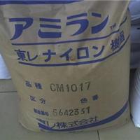��Ӧ�ձ�����PA66 CM3004G-15