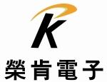 广州荣肯电子科技有限公司